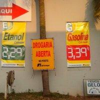 Banner Etanol + Gasolina